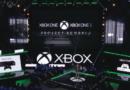 """Xbox To Unveil """"Project Scorpio"""" At E3"""